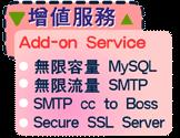 Add-on Service